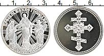 Изображение Монеты Россия Медаль 0 Серебро Proof
