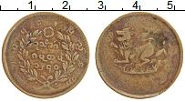 Изображение Монеты Бирма 1/4 пэ 1878 Медь XF