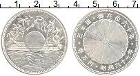 Изображение Монеты Япония 10000 йен 1986 Серебро UNC