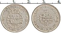 Изображение Монеты Тимор 3 эскудо 1958 Серебро XF
