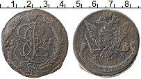 Изображение Монеты 1762 – 1796 Екатерина II 5 копеек 1771 Медь VF ЕМ