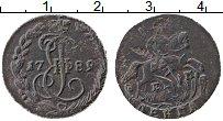 Продать Монеты 1762 – 1796 Екатерина II 1 деньга 1789 Медь