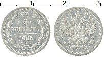 Изображение Монеты 1894 – 1917 Николай II 5 копеек 1905 Серебро XF-