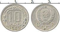Продать Монеты  10 копеек 1940 Медно-никель