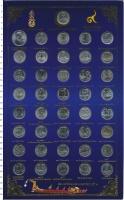 Изображение Подарочные монеты Таиланд Набор 2-батовых монет 0 Медно-никель UNC