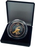 Изображение Подарочные монеты Монголия 250 тугриков 2007 Серебро BUNC