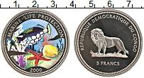 Изображение Монеты Конго 5 франков 2000 Медно-никель UNC Цифровая печать. Мор