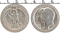 Изображение Монеты Пруссия 3 марки 1910 Серебро XF Фридрих Вильгельм II