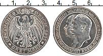 Изображение Монеты Пруссия 3 марки 1911 Серебро UNC- А  Университет в Бре