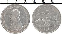 Изображение Монеты Пруссия 1 талер 1818 Серебро VF+ А. Фридрих Вильгельм
