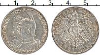 Изображение Монеты Пруссия 2 марки 1901 Серебро XF+