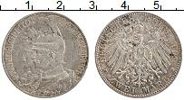 Изображение Монеты Пруссия 2 марки 1901 Серебро XF+ 200 лет Пруссии: от