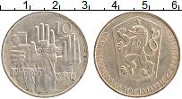 Изображение Монеты Чехословакия 10 крон 1964 Серебро UNC- 20 лет Словацкого на