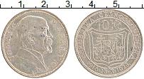 Изображение Монеты Чехословакия 10 крон 1928 Серебро XF Масарик