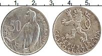 Изображение Монеты Чехословакия 50 крон 1947 Серебро UNC- 3 года Словацкому во