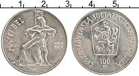Изображение Монеты Чехословакия 100 крон 1984 Серебро UNC- 300 лет со дня рожде