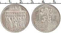 Изображение Монеты Чехословакия 50 крон 1986 Серебро UNC- Левоча
