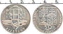 Изображение Монеты Чехословакия 50 крон 1991 Серебро UNC- Пьештяни