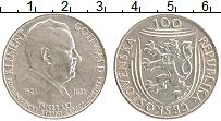 Изображение Монеты Чехословакия 100 крон 1951 Серебро UNC- 30 лет Коммунистичес
