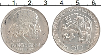 Изображение Монеты Чехословакия 50 крон 1973 Серебро UNC- Йозеф Юнгманн
