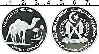 Продать Монеты Сахара 1000 песет 2002 Серебро