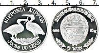 Изображение Монеты Северная Корея 5 вон 2001 Серебро Proof