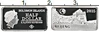 Изображение Монеты Соломоновы острова 1/2 доллара 2015 Серебро Proof