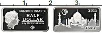 Изображение Монеты Соломоновы острова 1/2 доллара 2015 Серебро Proof Елизавета II. Агра