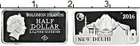 Изображение Монеты Соломоновы острова 1/2 доллара 2016 Серебро Proof Елизавета II Нью Дел