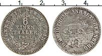 Продать Монеты Анхальт-Бембург 1/6 талера 1861 Серебро