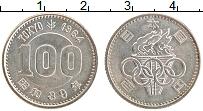 Изображение Монеты Япония 100 йен 1964 Серебро UNC-