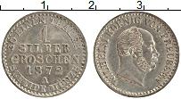 Изображение Монеты Пруссия 1 грош 1872 Серебро XF+