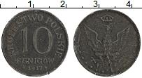 Изображение Монеты Польша 10 фенигов 1917 Железо VF Немецкая оккупация