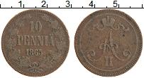 Изображение Монеты 1855 – 1881 Александр II 10 пенни 1865 Медь VF