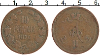 Изображение Монеты 1855 – 1881 Александр II 10 пенни 1876 Медь VF