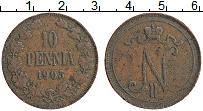 Изображение Монеты 1894 – 1917 Николай II 10 пенни 1905 Медь XF
