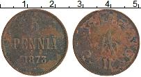 Изображение Монеты 1855 – 1881 Александр II 5 пенни 1873 Медь VF Вензель