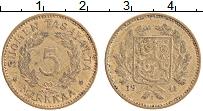 Изображение Монеты Финляндия 5 марок 1941 Латунь XF Герб