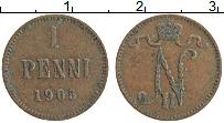 Изображение Монеты 1894 – 1917 Николай II 1 пенни 1905 Медь XF Вензель
