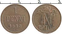 Изображение Монеты 1894 – 1917 Николай II 1 пенни 1915 Медь XF