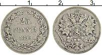 Изображение Монеты 1894 – 1917 Николай II 25 пенни 1899 Серебро XF L
