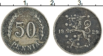 Изображение Монеты Финляндия 50 пенни 1929 Медно-никель VF