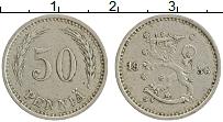 Изображение Монеты Финляндия 50 пенни 1936 Медно-никель XF