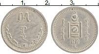 Изображение Монеты Монголия 15 мунгу 1937 Медно-никель XF Герб