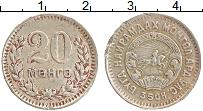 Изображение Монеты Монголия 20 мунгу 1945 Медно-никель VF-