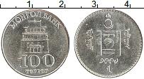 Изображение Монеты Монголия 100 тугриков 1994 Медно-никель UNC-