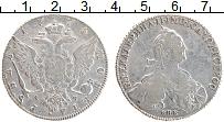 Изображение Монеты 1762 – 1796 Екатерина II 1 рубль 1775 Серебро XF