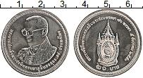 Изображение Монеты Таиланд 20 бат 2007 Медно-никель UNC- 80 лет королю Раме I