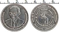 Изображение Монеты Таиланд 20 бат 2008 Медно-никель UNC-