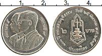 Изображение Монеты Таиланд 2 бата 1992 Медно-никель UNC-
